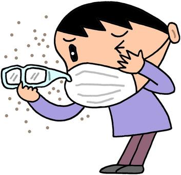 Poor condition · hay fever