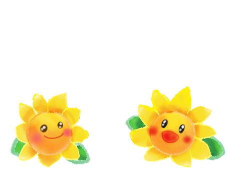 好朋友向日葵4