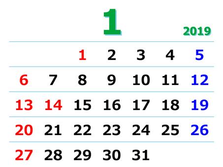 January 2019 Simple calendar