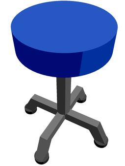 Pill chair