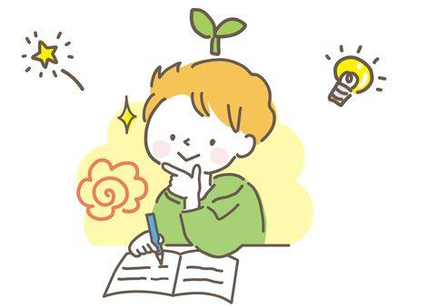 Joyful boy studying