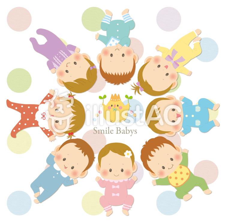 赤ちゃんたちのイラスト