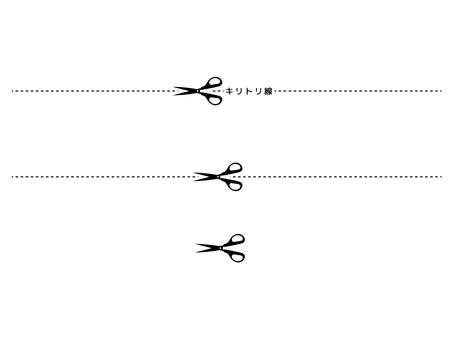Kurritory line set