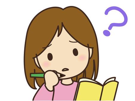 學習(女孩2