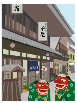 New Year shopping street