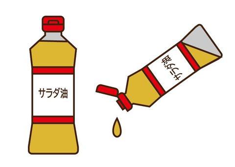 Salad oil