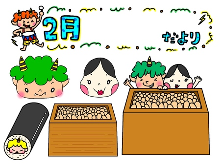 Setsubun illustration collection (color)