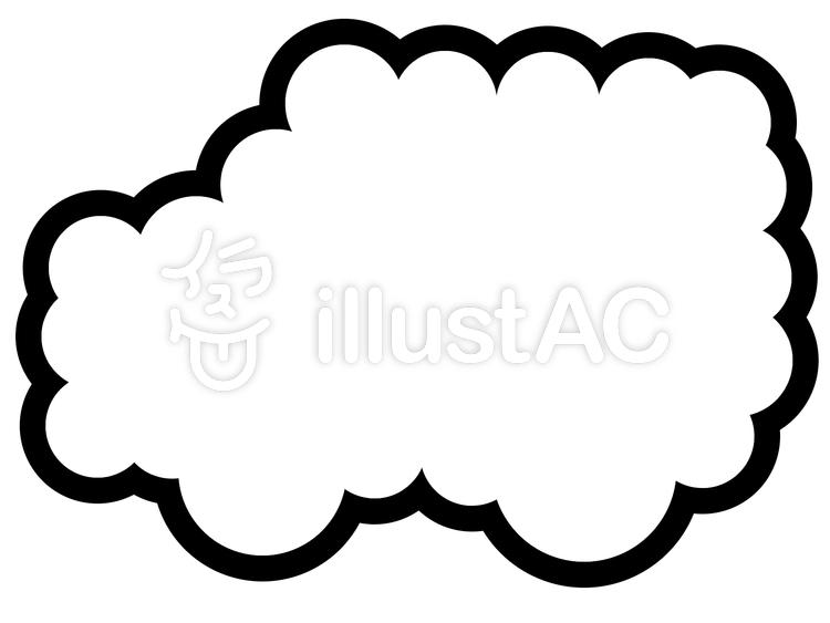 雲形吹き出し・車(くちばしなし)のイラスト