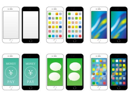 Smartphone inset set