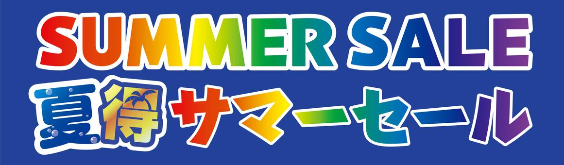 Summer sale Summer sale