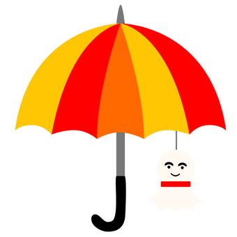 Shaved umbrella