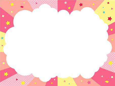 귀여운 핑크 팝도 거적 집중 선
