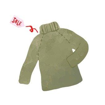 Sale item knit