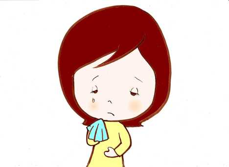 Sad cry