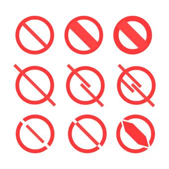 Red circle prohibited mark