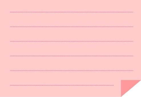 Memo Pad Pink