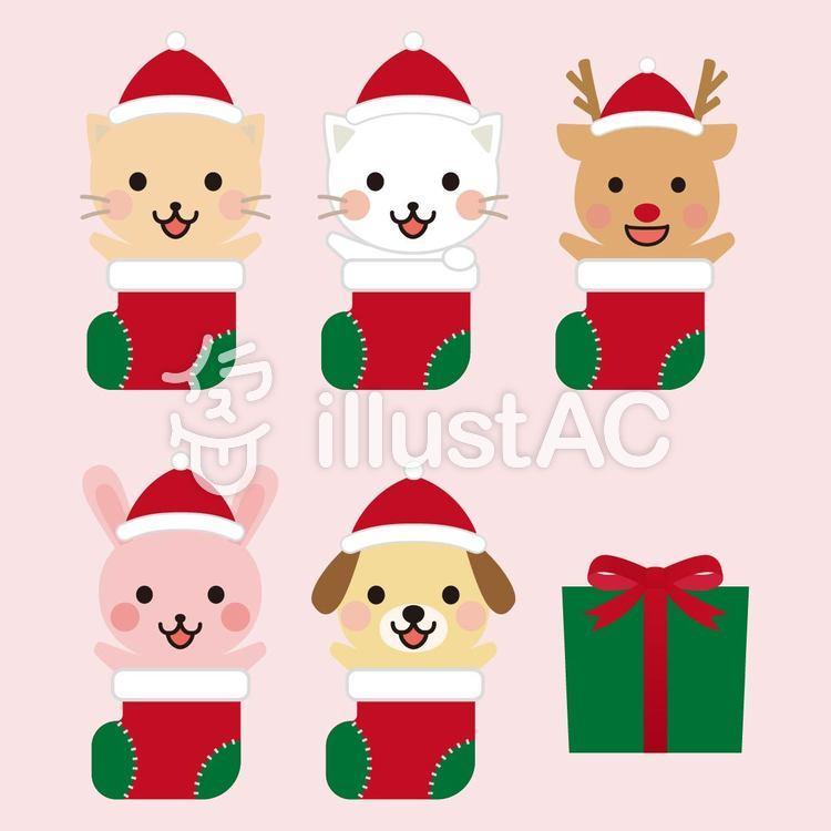 クリスマスの靴下と動物のかわいいイラスト