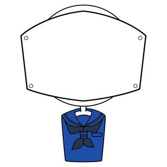 Sailor suit (color)