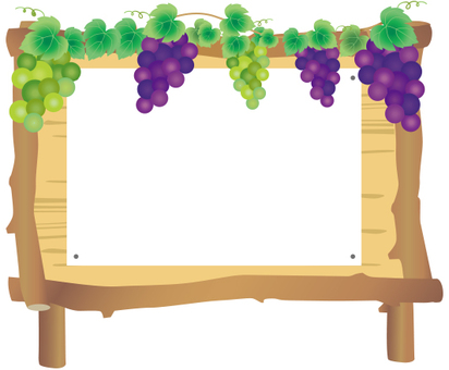 A grape sign