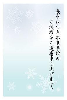 Mourning postcard