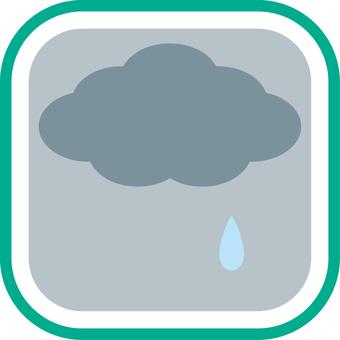 Weather icon rain 1