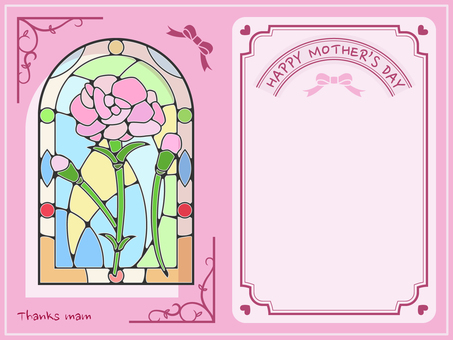 Message card - Mother's Day