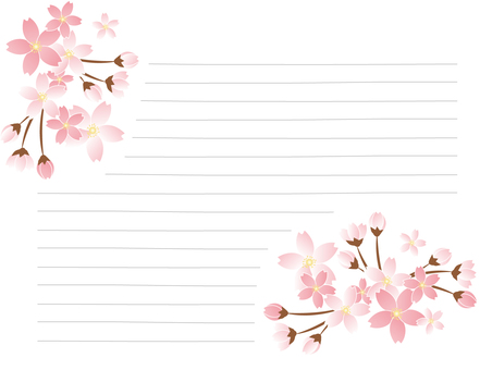 벚꽃 무늬 레터 용지