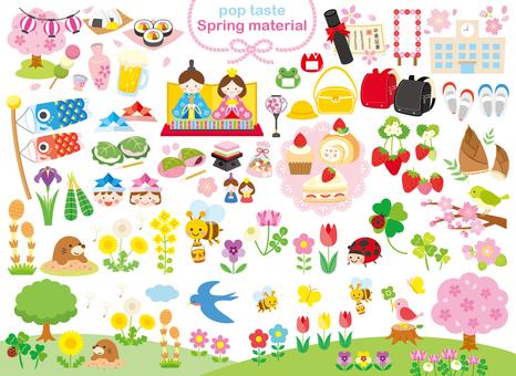 Spring material set 01_pop