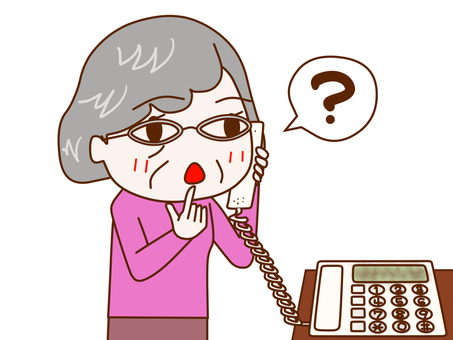 Grandmother with doubts over the phone