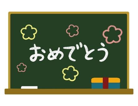 Congratulations on the blackboard