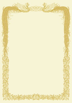 Certificate Frame Vertical