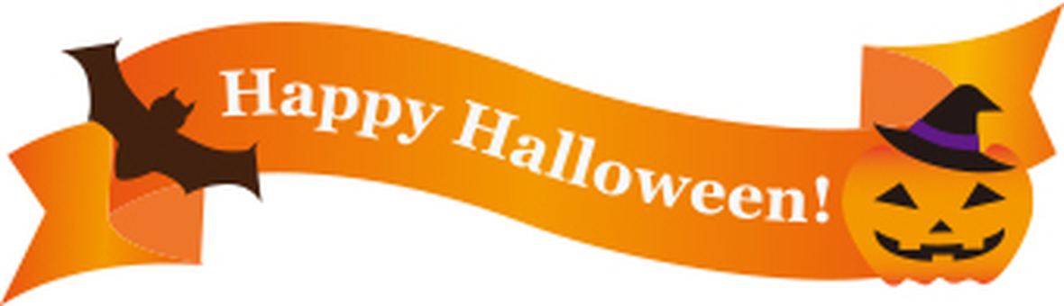 Halloween material ribbon title
