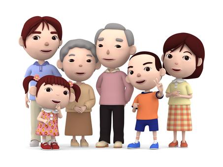 Senior Citizen's Day Family