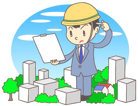 도시 개발