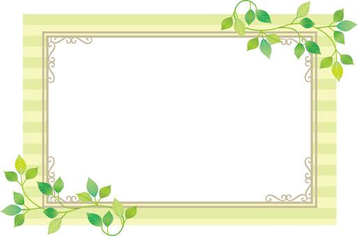 Leaf's border frame
