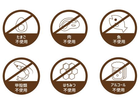 Food allergy icon set