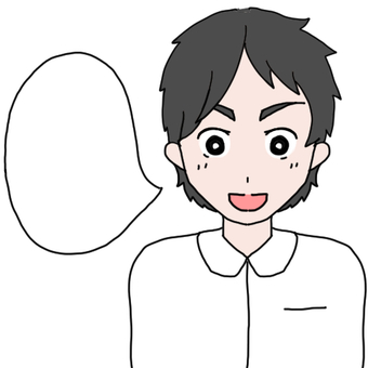 Male with white clothes with speech bubble