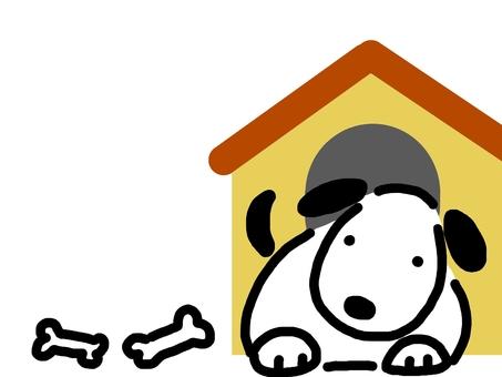 Dog bone kennel