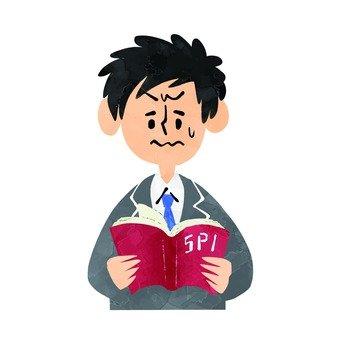 Job student to study 3