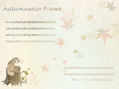 Fall color frame ver69