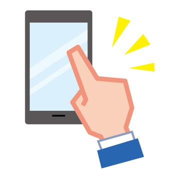Small handsign · smartphone