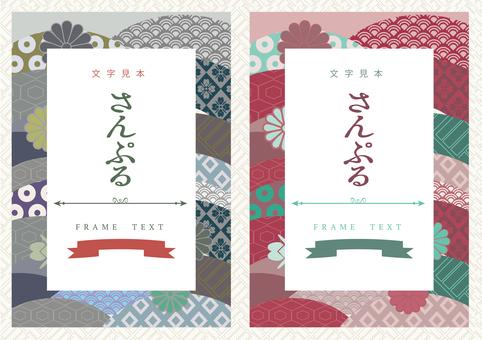 Japanese style modern