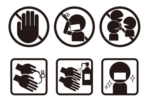 Antivirus icon set