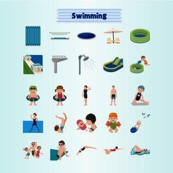 Swimming pack