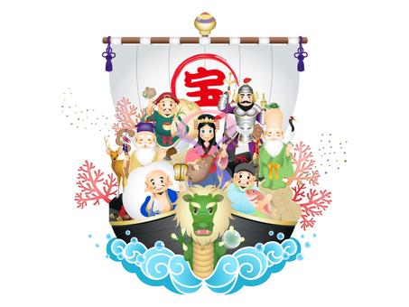Seven Lucky Gods and Treasure Ship