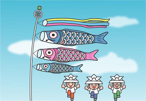 Carp Nobori / Children's Day