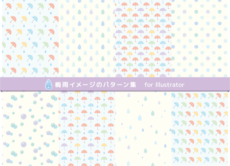 Pattern collection of rainy season image