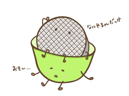 그릇 체 쌍