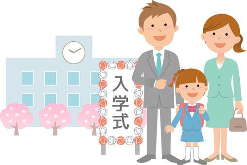 200130. Elementary school entrance ceremony 7
