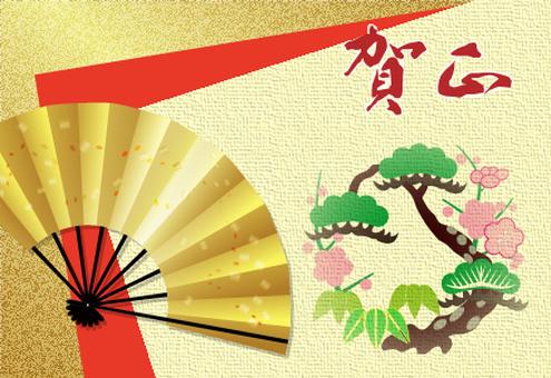 New Year cards 14 (Shochiku Mei)